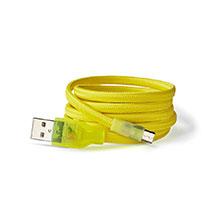 כבל USB מיקרו - צהוב