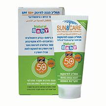ת.הגנה לתינוקות  SPF50 UVA B