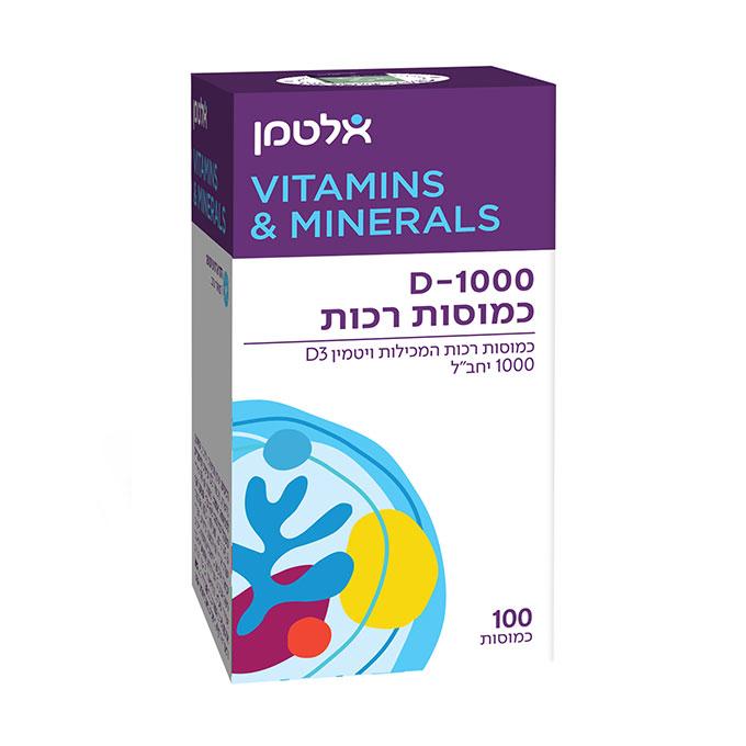 ויטמין D-1000 קפסולות ג'ל