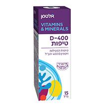 ויטמין D-400 טיפות (15) מ