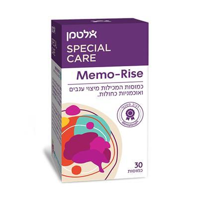 Memo-Rise