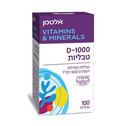 ויטמין D-1000