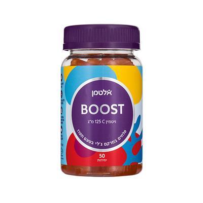 BOOST ויטמין C