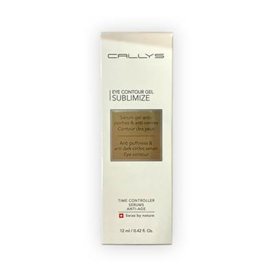EYE CONTOUR GEL SUBLIMIZE