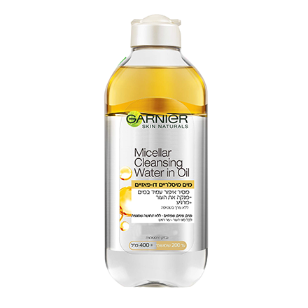 Micellar Cleansing Water In Oil