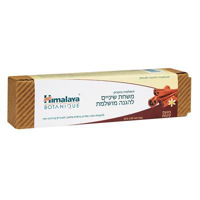 בוטניק-משחת שיניים להגנה מושלמת קינמון