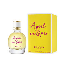 A Girl In Capri - LANVIN בושם לאישה