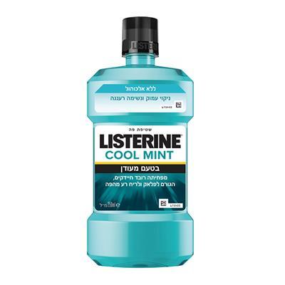 250ML בטעם מעודן Listerine Cool Mint