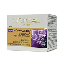 Age Specialist 55+ Night Cream-קרם לילה