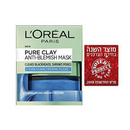 מסיכת חימר PURE CLAY - פיור קליי להפחתת מראה פגמי העור