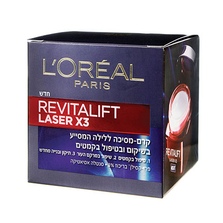 Revitalift Laser X 3 - Night Gel