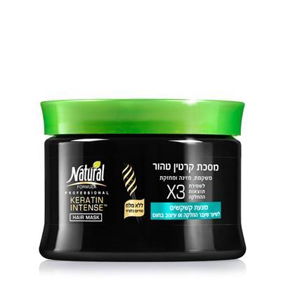 מסכת קרטין טהור לשיער לעבר החלקה או עיצוב בחום - קשקשים