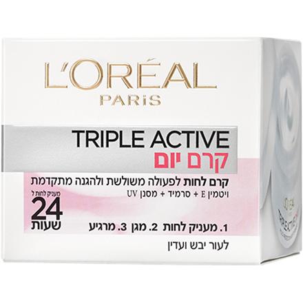 TRIPLE ACTIVE DAY CREAM-קרם יום לעור יבש