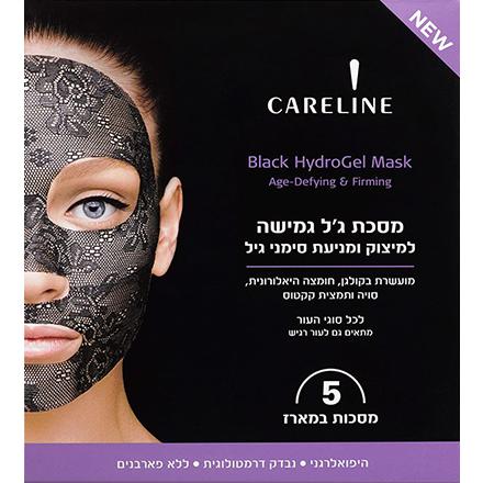 Black HydroGel Mask מסכת ג'ל גמישה
