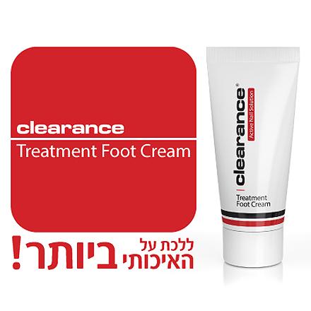 קרם רגליים טיפולי לעור יבש וסדוק