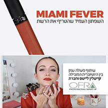 Kathleen Lights - LongLasting Liquid Lipstick - Miami Fever
